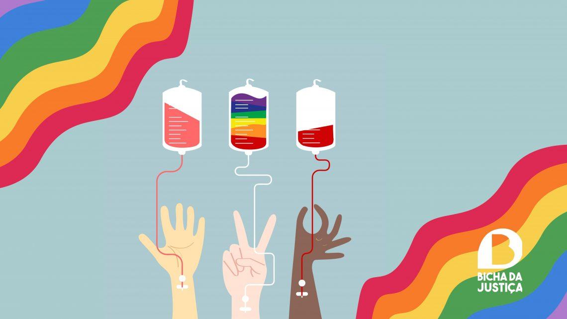Desde quando pessoas LGBTQIA+ podem doar seu sangue?